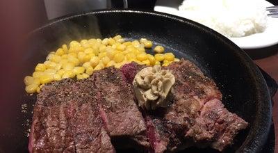 Photo of Steakhouse いきなり!ステーキ 川崎駅前店 at 川崎区駅前本町11-1, 川崎市 210-0007, Japan
