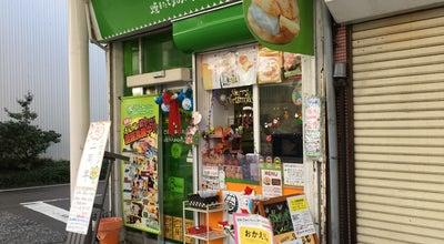 Photo of Ice Cream Shop 世界で2番目においしい焼きたてメロンパンアイス 高岡駅前店 at 高岡市, Japan
