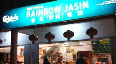 Photo of Chinese Restaurant Restoran Rainbow 彩虹酒家 at Malaysia