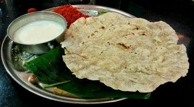 Photo of Vegetarian / Vegan Restaurant Hotel Nalapaka at India