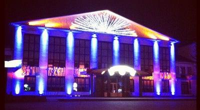 Photo of Concert Hall ДК ЦГОКа at Ул. Мусоргского, 19, Kryvyy Rih 50089, Ukraine