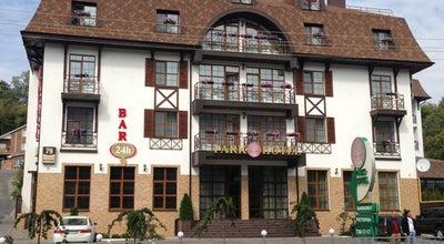 Photo of Hotel Park Hotel at Вул. Шевченка, Харків, Ukraine