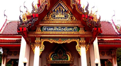 Photo of Temple ศาลหลักเมืองจังหวัดจันทบุรี at Chanthaburi, Thailand