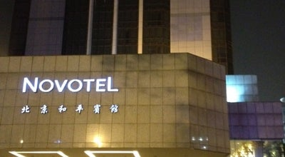 Photo of Hotel 北京诺富特和平宾馆 Novotel Beijing Peace at 3 Jinyu Hutong, Wangfujing, Beijing, Ch 100006, China
