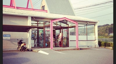 Photo of Bookstore BOOK SHOP まろうど at 本郷町4-185, 常滑市 479-0853, Japan