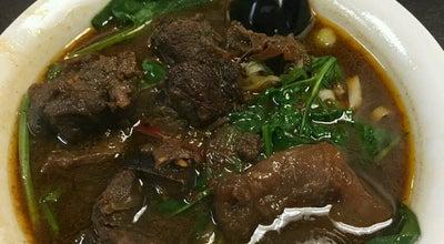 Photo of Restaurant Golden Leaf at 717 W Las Tunas Dr, San Gabriel, CA 91776, United States