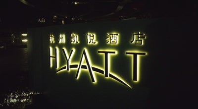 Photo of Hotel Hyatt Regency Hangzhou at 28 Hu Bin Road, Hangzhou, Zh 310006, China