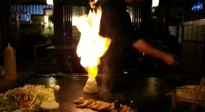 Photo of Steakhouse Susumu Japanese Steakhouse at 5621 196th St Sw, Lynnwood, WA 98036, United States