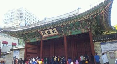 Photo of Historic Site 덕수궁 대한문 (大漢門, Daehanmun) at 중구 세종대로 99, 서울특별시 100-120, South Korea
