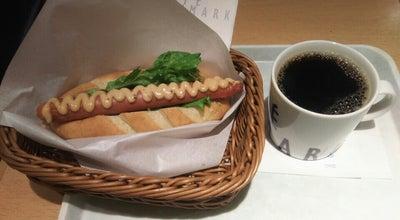 Photo of Bakery カフェデンマルク JR豊橋駅店 at 花田町西宿無番地, 豊橋市 440-0075, Japan