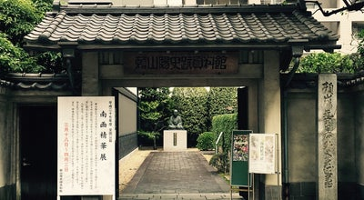 Photo of History Museum 頼山陽史跡資料館 at 中区袋町5-15, 広島市 730-0036, Japan