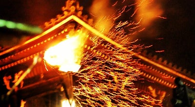 Photo of Buddhist Temple 東大寺 二月堂 at 雑司町406-1, 奈良市 630-8211, Japan