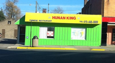 Photo of Chinese Restaurant Hunan King at 253 S Washington St, Tiffin, OH 44883, United States