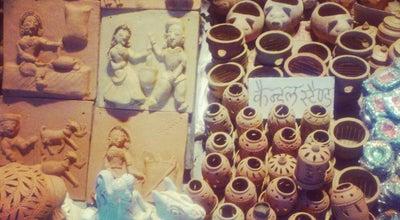 Photo of Art Gallery Jawahar Kala Kendra (JKK) at Jln Marg, Jaipur 302013, India