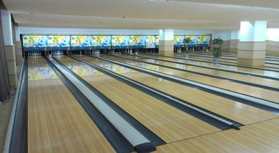 Photo of Bowling Alley Pine City Hotel - Bowling Alley at 777 Zhaojiabang Road | 肇嘉浜路777号, Shanghai | 上海市, Sh, China