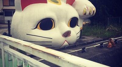 Photo of Monument / Landmark とこなめ見守り猫 とこにゃん at 栄町2丁目14-3, 常滑市 479-0836, Japan