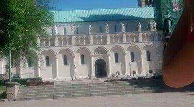 Photo of Historic Site Püspöki Palota at Szent István Tér 23., Pécs 7622, Hungary
