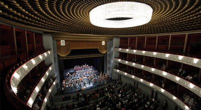 Photo of Theater Vahdat Hall | تالار وحدت at Shahriar Blvd., Tehran, Iran