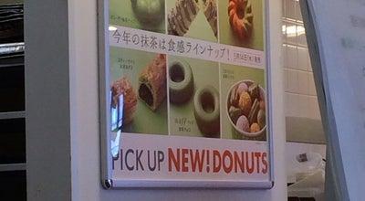 Photo of Donut Shop ミスタードーナツ イオンモール高岡ショップ at 下伏間江383, 高岡市 933-0813, Japan