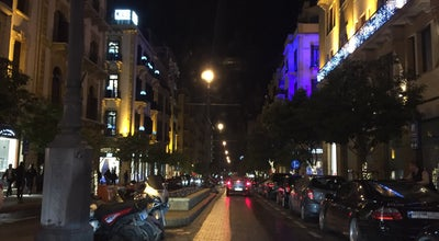 Photo of Boutique Le 66 Champs Elysees at Lebanon