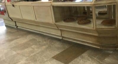Photo of Bakery Pastelería Dauzon at Xalapeños Ilustres No. 52, Xalapa, Mexico