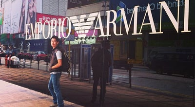 Photo of Boutique Emporio Armani at Tsim Sha Tsui, Hong Kong