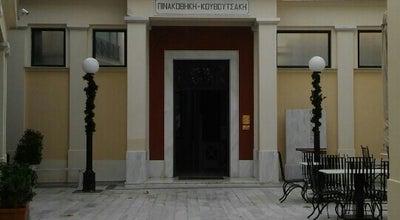Photo of Art Museum Πινακοθήκη Κουβουτσάκη at Λεβίδου 11, Κηφισιά 145 62, Greece