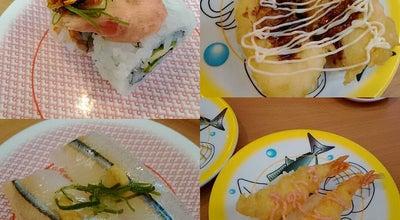 Photo of Sushi Restaurant かっぱ寿司 青森東バイパス店 at 造道3-1-28, 青森市, Japan