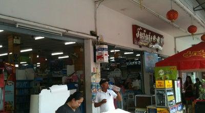 Photo of Arcade เซฟมาร์ท (อึ้งเซ้งเฮง) at ถ.โพศรี, เมือง 41000, Thailand