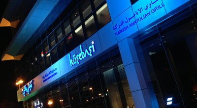 Photo of Turkish Restaurant Köşebaşı | كوشي باشي at Al Rawda, Jeddah, Saudi Arabia
