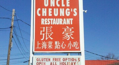 Photo of Chinese Restaurant Uncle Cheung's at 266 Worcester Rd, Framingham, MA 01702, United States