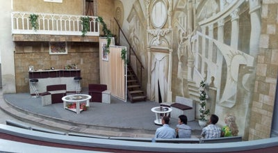 Photo of Theater Театр кукол at Ул. Горького 11, Симферополь, Ukraine