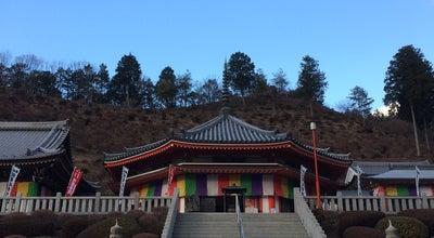 Photo of Temple 金粟山 大龍寺 at 粟野2339, 岐阜市 502-0001, Japan