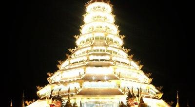 Photo of Buddhist Temple วัดห้วยปลากั้ง (Wat Huay Pla Kang) at 553 Moo 3, Muang Chiang Rai 57100, Thailand