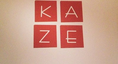 Photo of Japanese Restaurant Kaze at 1400 Vine St, Cincinnati, OH 45202, United States