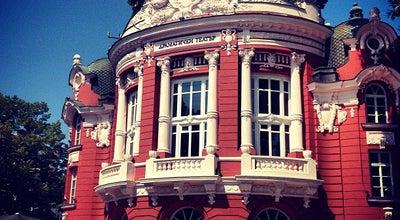"""Photo of Opera House Драматичен театър """"Стоян Бъчваров"""" at Пл. Независимост 1, Варна 9000, Bulgaria"""
