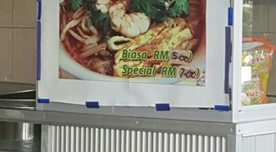 Photo of Asian Restaurant Kak Bedah Cafe at Bormill Estate, Kuching, Malaysia