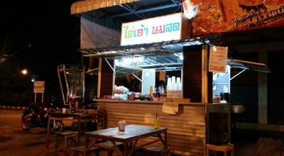 Photo of Cafe ร้านไต่เต้านมสด at Thailand