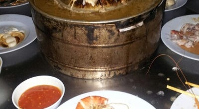 Photo of BBQ Joint อาป๋า กุ้งย่างเกาหลี at Thailand