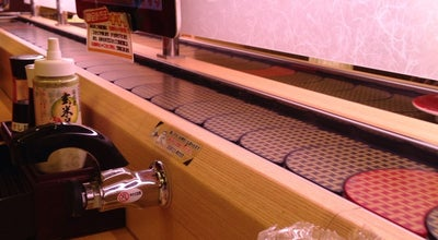 Photo of Sushi Restaurant 回転寿司 旨さか 中山本店 at 東区中山東3-1-17, 広島市, Japan