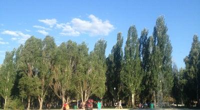 Photo of Park Парк культуры и отдыха им. 30-летия Победы at Аэродромная Ул., 72в, Самара 443074, Russia