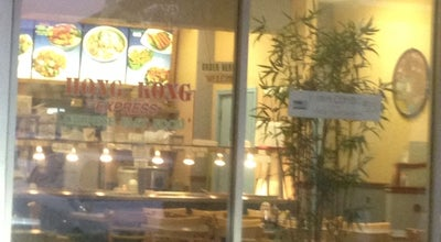 Photo of Asian Restaurant Hong Kong Express at 110 Hidden Valley Pkwy, Norco, CA 92860, United States