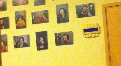 "Photo of Music Venue Студия Звукозаписи ""Пифагор"" at Большой Саввинский Переулок, Дом 9, город Москва, Russia"