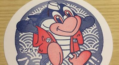 Photo of Sake Bar 庄や 中央林間西口店 at 中央林間3-12-14, 大和市 242-0007, Japan