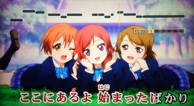 Photo of Karaoke Bar カラオケBanBan 魚津店 at 吉島63−1, 魚津市 937-0041, Japan