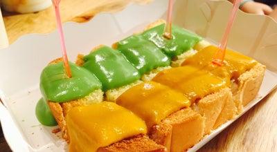 Photo of Bakery โอป้า นมสด at Klang Mueang Rd, Khon Kaen 40000, Thailand
