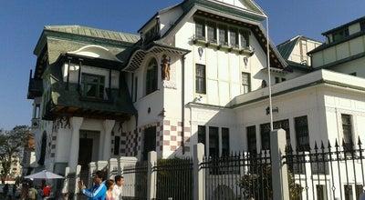 Photo of Art Museum Palacio Baburizza at Paseo Yugoslavo 176, Valparaíso, Chile