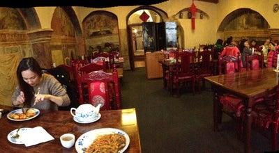 Photo of Chinese Restaurant Shanghai Restaurant at Czech Republic