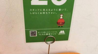 Photo of Burger Joint モスバーガー イオンモール旭川駅前店 at 宮下通7-2-5, 旭川市, Japan