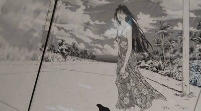 Photo of Art Gallery リベストギャラリー 創 at 吉祥寺東町1-1-19, 武蔵野市 180-0002, Japan